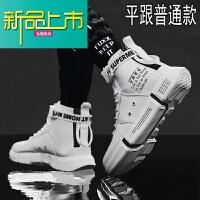 新品上市春季男士增高鞋6cmcm运动休闲透气内增高8厘米男鞋子网面鞋潮白