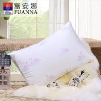 【暑期嗨购 清仓直降】富安娜家纺 高档轻奢羽绒枕芯 床上用品枕头芯一个 70*45CM