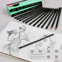日本三菱9800素描铅笔2b6b4b2h专业绘画速写铅笔学生考试涂卡2比铅笔绘图制图铅笔美术用品成人画画工具