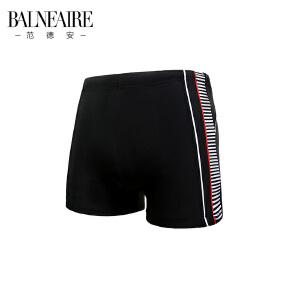范德安专业运动竞技平角男士泳裤 时尚速干性感低腰大码泳衣
