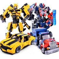 兼容乐拼积木变形金刚机器人儿童拼装大黄蜂擎天柱玩具6男孩8岁10开学礼物 升级版