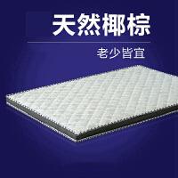 棕榈床垫棕垫1.5m 1.8m床天然椰棕双人偏硬薄经济型棕床垫s 1