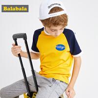 【8.26超品 4折价:39.6】巴拉巴拉儿童短袖t恤男童中大童2019新款夏装童装复古撞色体恤棉