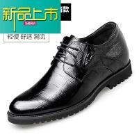 新品上市高哥内增高男鞋6cm男士隐形增高鞋8cm冬季潮流真皮商务正装皮鞋