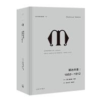 理想国译丛・明治天皇:1852―1912(NO:028)