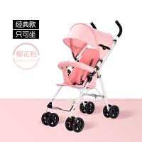 小孩推车婴儿推车可坐可躺超轻便折叠小便携手推车婴儿车宝宝简易伞车