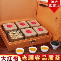 2018新茶正岩大红袍茶叶乌龙茶武夷山岩茶浓香型金色藏香大红袍