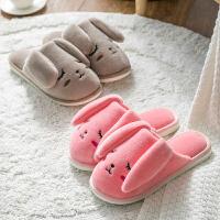 棉拖鞋女冬居家室内韩版可爱卡通情侣家居拖鞋保暖棉鞋男