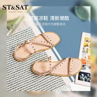 【券后价:268元】ST&SAT星期六2020夏铆钉低跟一字扣带凉鞋后空女鞋子SS02115164