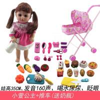 女童玩具 1-3岁 小推车玩具推车带娃娃5仿真女孩公主3岁女童1宝宝婴儿6儿童礼物
