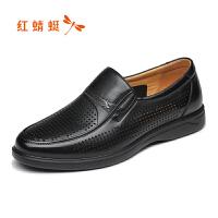 红蜻蜓男鞋休闲皮鞋夏季休闲鞋子男WTL8033