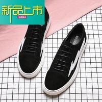新品上市回天之力鞋子联名小白鞋的鞋子秋季透气国潮青年板鞋男