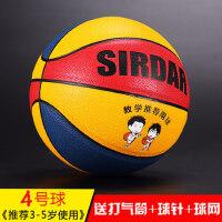 儿童篮球幼儿园中小学生用球4号5号球 7号成人室外水泥地耐磨软皮