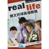 朗文环球英语教程 2 教师用书(附光盘及mp3下载)
