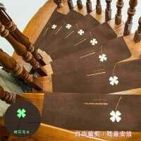 实木楼梯踏步垫楼梯贴台阶贴免胶自粘 防滑条家用宿舍楼梯地毯子