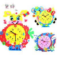 时钟幼儿园儿童DIY手工制作闹钟材料包宝宝认识时间玩具钟表