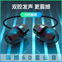 【原装正品】华为耳机小米5x入耳式oppo荣耀10/v9安卓通用重低音vivox21有线耳塞式