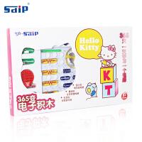 Hello Kitty凯蒂猫 IP8005 儿童物理科学模型玩具启蒙电路拼插电子积木拼装模型365拼 当当自营