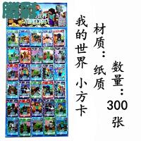魔幻车神卡片植物大战僵尸熊出没铠甲勇士赛尔号卡片塑料对战卡牌