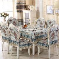 欧式餐桌布艺椅套椅垫套装现代家用田园椅子套茶几圆定制 宝蓝色 孔雀开屏 +