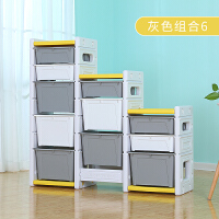 儿童玩具收纳柜衣物收纳架 抽屉式多层宝宝塑料组合柜整理储物箱 1+2+3组合收纳柜 灰色/白色