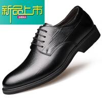 新品上市【保证牛皮】男士冬季新款商务正装皮鞋头层透气男鞋前系带单鞋