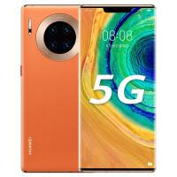 【当当自营】华为 Mate30 Pro 5G 全网通8GB+256GB 丹霞橙 麒麟990 OLED环幕屏 5G手机