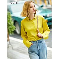 【到手价:408元】Amii极简法式洋气桑蚕丝衬衫女2019秋设计感小众真丝宽松长袖上衣
