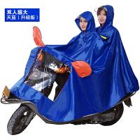 电动自车行车雨衣双人摩托车电瓶车加大加厚两侧加长超大遮脚防水 遮脚款