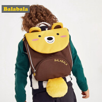 【3折价:50.7】巴拉巴拉儿童宝宝女童幼儿园防走失背包带牵引绳书包双肩包卡通男