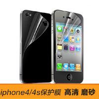 V2ROCK苹果iphone 4 /4S保护膜 高透 屏幕贴膜 前后膜
