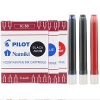 日本PILOT百乐IC-50一次性墨水芯墨胆墨囊6支装笑脸钢笔78G+通用百乐钢笔用品墨囊