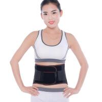 自发热护腰带腰间盘腰椎间盘薄款突出保暖透气自发热护腰