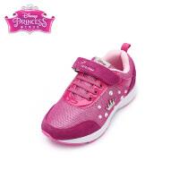 【99元任选2双】迪士尼Disney童鞋18新款儿童运动鞋皇冠学生鞋透气魔术贴返校鞋(7-11岁可选)DF0126