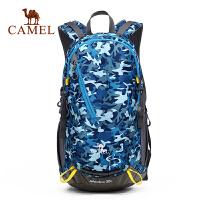 camel骆驼户外双肩背包30L 男女通用织物环扣背包