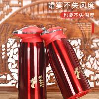 创意喜庆结婚庆用品新娘嫁妆热水瓶不锈钢内胆保温壶保温瓶
