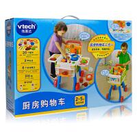 vtech伟易达厨房购物车2种玩法6种游戏模式20个配件