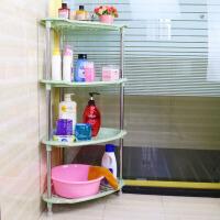 浴室置物架厕所洗澡间三角脸盆架子不锈钢卫生间塑料收纳架落地柜 小号三角架镂空 浅紫 四层