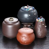 紫砂茶叶罐 陶瓷茶罐醒茶罐密封储存罐普洱茶叶便利收纳罐