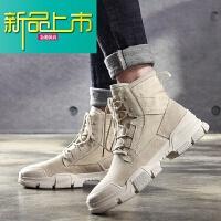 新品上市木林丁靴男英伦中帮工装男靴子冬季雪地靴男士高帮鞋男潮