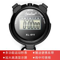 电子秒表计时器 运动健身学生比赛 跑步田径训练游泳裁判防水秒表