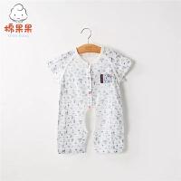 【直降价:49元】棉果果新生婴儿衣服夏季薄款连体衣纱布衣服纯棉爬服哈衣外穿开裆
