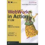 WebWork in Action中文版