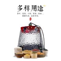 复古锤纹玻璃茶叶罐普洱茶罐子装茶叶罐家用