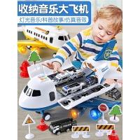 男孩宝宝大号音乐惯性车客机合金小汽车模型1-2-3岁儿童玩具飞机