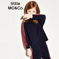 【折后价:239.7】littlemoco男女童毛织上衣撞色拼接长袖套头羊毛衫儿童毛衣