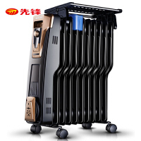 先锋(SINGFUN)取暖器家用 电暖器 10片黑豹S型14.5CM大宽片电热油汀 静音电暖气