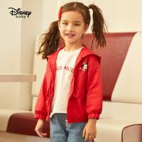 迪士尼童装儿童春秋上衣新款宝宝女孩拉链衫女童时尚连帽外套潮