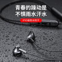 蓝牙耳机双耳运动跑步无线耳塞入耳挂耳4颈挂脖头戴式男女手机通用
