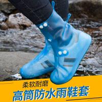 高筒雨鞋套男女防雨防水鞋套雨天防滑硅胶加厚耐磨防雨防雪